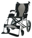 Ergollite Wheelchair